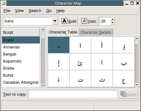 help/C/figures/gucharmap_window.png